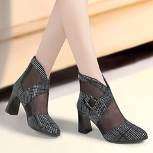 Spring Women Pumps Super High Heels Women Shoes Buckle Strap Mesh Wedding Shoes Women Party Shoes Sexy Girls Square Heel Shoes dorisfanny night club super sexy high heel pumps party shoes for women rainbow color changing women wedding shoes