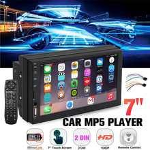 7 дюймов 2 Дин Радио Стерео MP5 плеер HD QN8035 1 шт. 1080 P для Мобильный телефон на Android заднего вида камера Wince системы