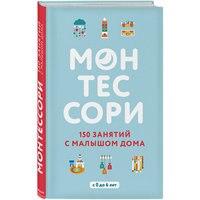 Books EKSMO 9556002 children education encyclopedia alphabet dictionary book for baby MTpromo