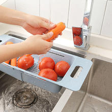 New Retractable Vegetable Fruit Washing Drain Basket Wheat Straw Sink Rack Strainer  Kicthen Storage