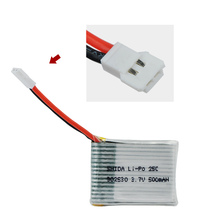 3.7V 500mAh 25C LiPo Battery For Wltoys V931 F949 XK K123 6Ch RC Helicopter Spar