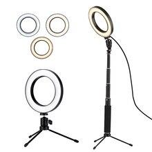 Селфи-лампа, 3 режима, USB, мини светодиодный кольцевой светильник для видео, Осенний светильник, телескопический светильник, штатив-стойка для сетевой Селфи, для макияжа лица