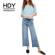 HDY Haoduoyi 2019 Fashion Hot Summer Women Sexy V-collar Light Blue Simplicity Short Sleeves
