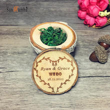 1pcs Personalized Custom Wood Ring Box Holder Rustic Wedding Decor Vintage Party Engagement Decoration Pillow Boxes