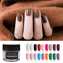 ELIKE acrylic powder dipping 10g sparkle fashion more strong and durable gel quickly dry glitter nail art salon