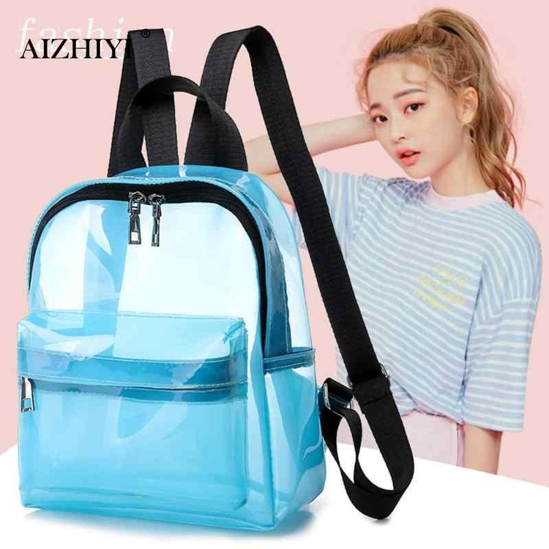 女性ファッションソリッドカラーの小クリア透明女性 Pvc ゼリーミニ十代の少女学生通学ショルダーバッグ