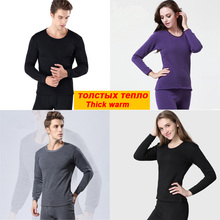 2Pcs thermal underwear European thermo male for men women velvet set johns thick warm long BCEDE
