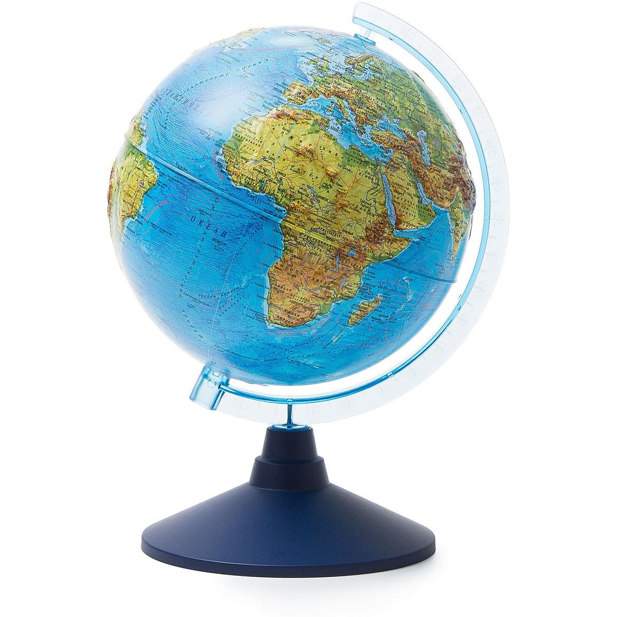 GLOBEN Desk Set 8690515 Globe Accessories Organizer For Office And School Schools Offices MTpromo