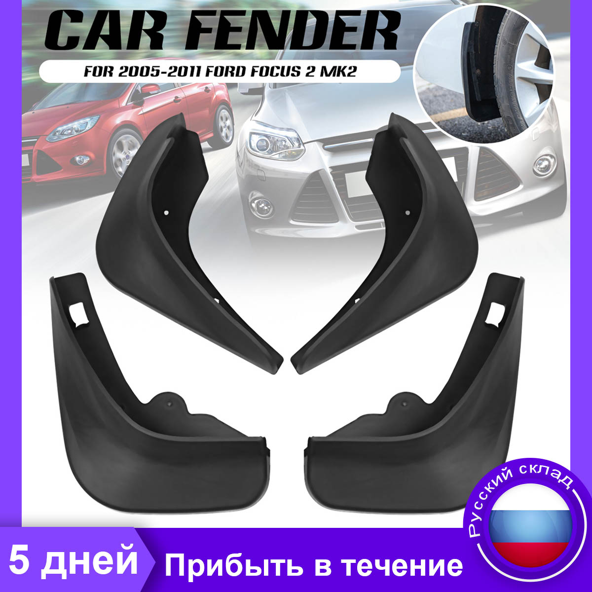 รถโคลนด้านหลัง Mudguard Splash Guards Fender Mudflaps สำหรับ Ford/Focus 2 MK2 MK2.5 Saloon Sedan 2005 -2011