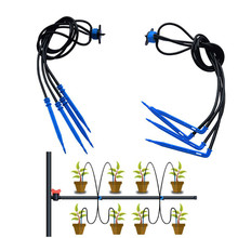 2L 4L 8L Drip irrigation system Automatic Watering Garden Ho