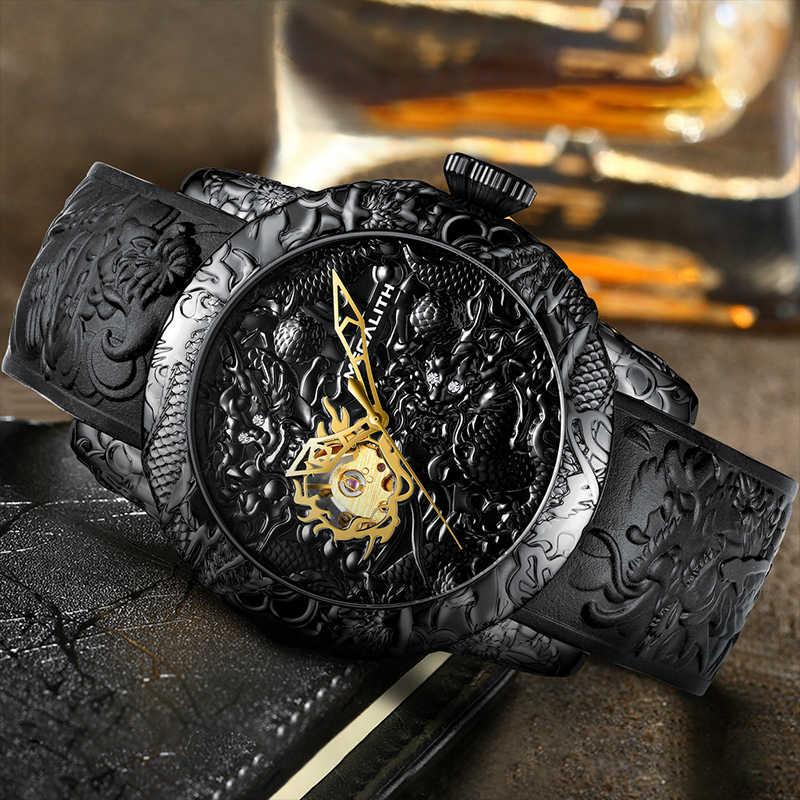 MEGALITH 골드 드래곤 조각 자동 기계 시계 남자 방수 실리콘 스트랩 석영 손목 시계 시계 Relojes Hombre