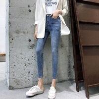 CTRLCITY jeans for women with high waist pants for women plus up large size skinny jeans woman tassel denim streetwear