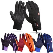 Ветрозащитные спортивные перчатки с сенсорным экраном для мужчин и женщин, армейские перчатки tacticos luva windstopper, водонепроницаемые перчатки