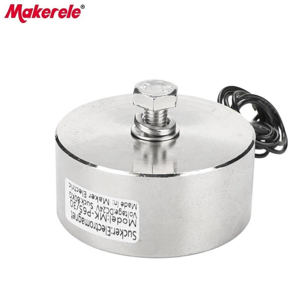 MK65 30 DC 6V 12V 24V Electromagnet Holding Electric Magnet Lifting 80KG 800N Solenoid Sucker Electromagnet On Sale in Magnetic Materials from Home Improvement