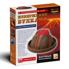 Исследовательский набор ND Play Извержение вулкана