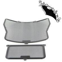 Решетка радиатора масло для гриля крышка кулера протектор Алюминий для BMW S1000RR 2009- S1000XR S1000R