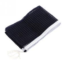 180x15 см, сетка для настольного тенниса, высокое качество, вощеная струна для пинг-понга, сетка для настольного тенниса, Сменные аксессуары для настольного тенниса