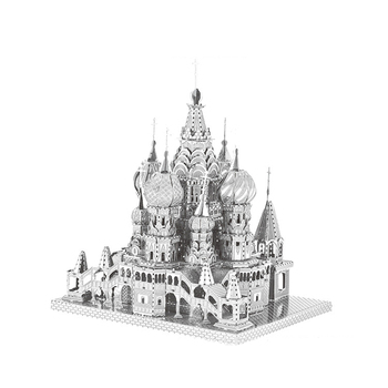 A metal 3d puzzle of St Peters Basilica in Russia. This puzzle is unpainted.