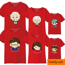 Family Matching Outfits T Shirt Mother Daughter Short Sleeve Dad Mom Baby Suit Father Son Clothes