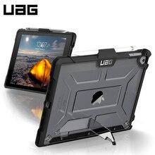 Защитный чехол UAG Plasma для iPad 9.7 (2017) цвет /IPD17-L-IC/8