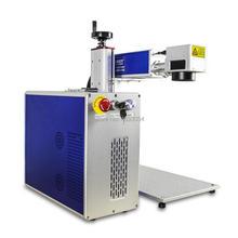 Глубокий Марк лазерная маркировочная машина 50 Вт резки логотип на 0,5 мм 1 мм золото Серебряные ювелирные изделия металлическая пластина