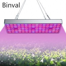 цена на Binval Led Grow Light 25w Growing Lamp 265v Full Spectrum For Indoor Greenhouse grow tent Hydroponics Flower Panel Grow Lights