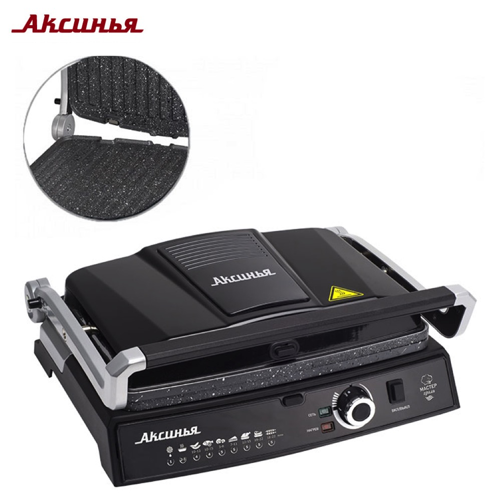 цена на Electric Grills & Electric Griddles aksinya 0R-00005334 Cooking Appliances Electric Press Grill KC-5210 kitchen