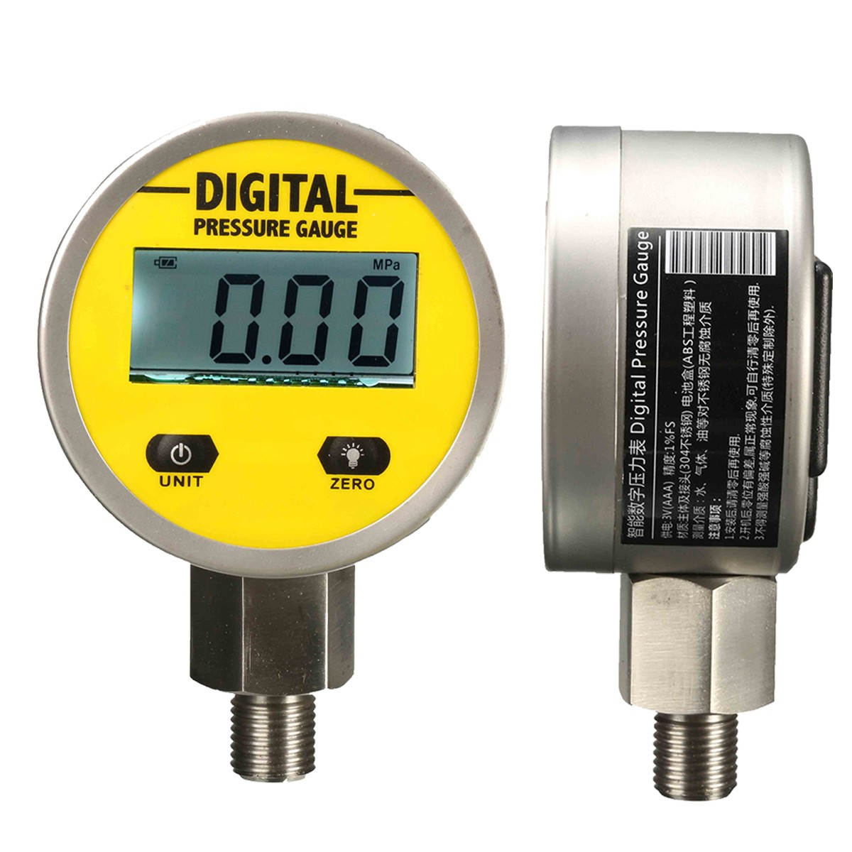 Digital Hydraulic Pressure Gauge 0-250BAR/25Mpa/3600PSI (G/NPT1/4) -Base Entry