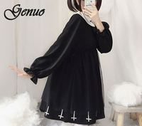 Harajuku Street Fashion Cross Cosplay Female Dress Japanese Summer Gothic Kawaii Style Star Tulle Dress Lolita Cute Girl Dresses