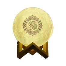 Wireless  Bluetooth Speaker Colorful LED Light Moon Lamp Night Ligh Quran  Speaker Koran Reciter Muslim Speaker  Remote Control цена и фото