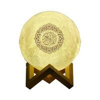 Wireless Bluetooth Speaker Colorful LED Light Moon Lamp Night Ligh Quran Speaker Koran Reciter Muslim Speaker Remote Control