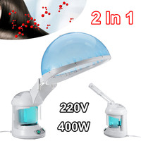 2 In 1 Hair Steamer Facial Steamer Mist Sprayer Herbal Mist SPA Steaming Machine Beauty Instrument Face Skin Care Tools 220V
