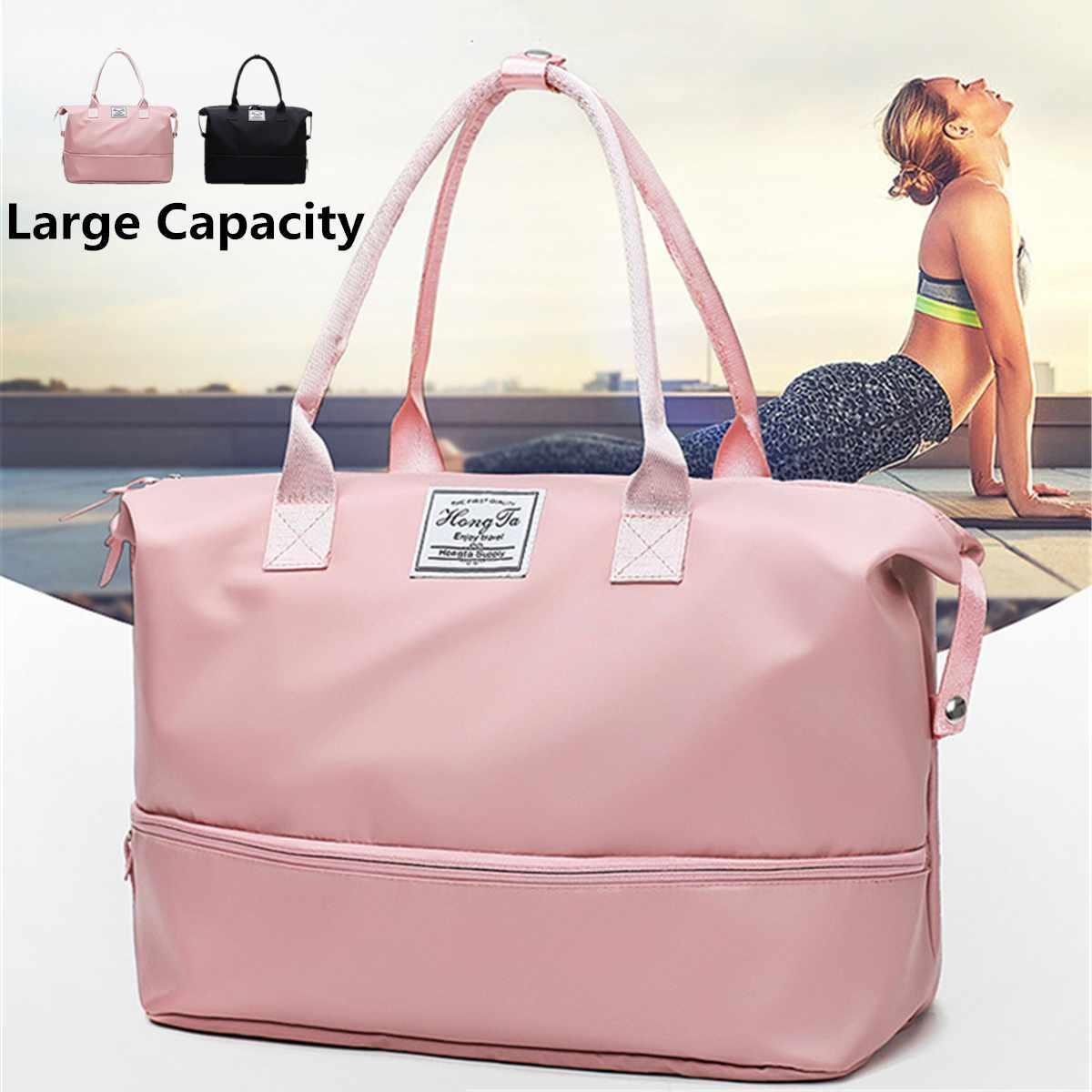 Female Travel Gym Bag Folding Portable Duffel Storage Women Fitness Shoulder Bag Yoga Mat Waterproof Handbag Travel Sport Bags