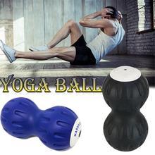 Forma de maní de vibrar Bola de masaje aptitud músculo liberación formación  masajeador de cuerpo adelgazar cuello pierna Yoga he. c3e4eefd3cdf