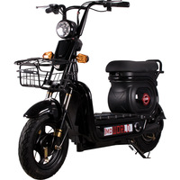 New Pattern Electric Power Bicycle Mini Electric Power Motorcycle 48v A Storage Battery Car Adult Two Round Electric Vehicle