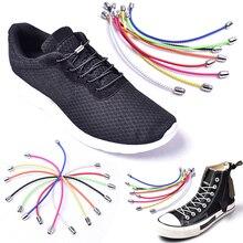 купить Lazy Shoelace Buckle Free Elastic Children Adult Wild Reflective Round Shoelaces Candy Color Sportshoes Elastic Shoelace дешево