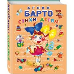 Bücher EKSMO 6878078 kinder bildung enzyklopädie alphabet wörterbuch buch für baby MTpromo