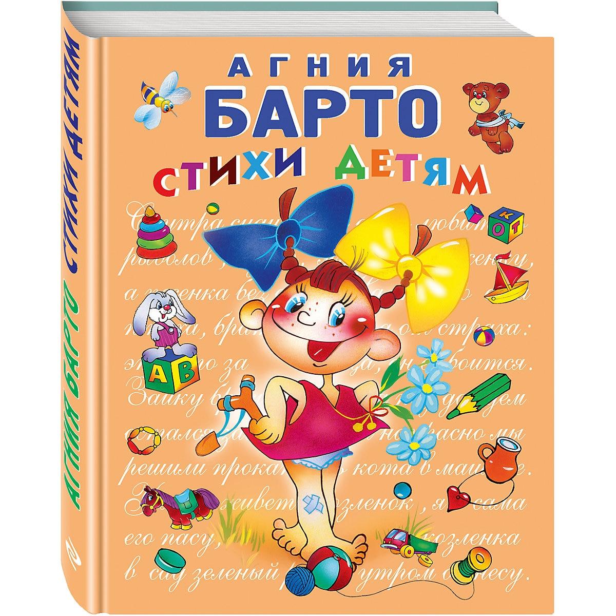 Books EKSMO 6878078 Children Education Encyclopedia Alphabet Dictionary Book For Baby MTpromo