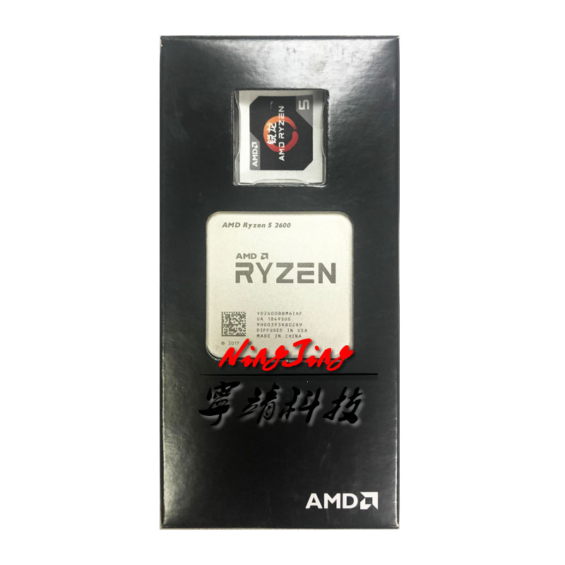 AMD Ryzen 5 2600 R5 2600 3.4 GHz Six Core Twelve Thread CPU Processor YD2600BBM6IAF Socket AM4-in CPUs from Computer & Office
