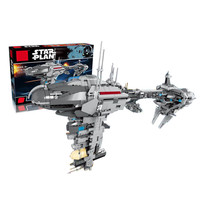 Star Series War 1736Pcs The Nebulon Model B Set Medical Frigate Children Building Blocks Bricks Kids Toys Gifts for boys
