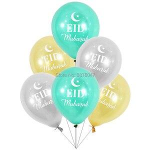 Image 5 - 이드 무바라크 풍선 해피 이드 풍선 해피 라마단 이슬람 축제 장식 이슬람 신년 맑은 색종이 풍선