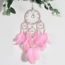 New pink four-ring crystal dream catcher wedding decoration interior pendant  lovely girls women friend gift