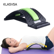 KLASVSA Back Stretcher Magic Waist Acupuncture  Lumbar Suppo