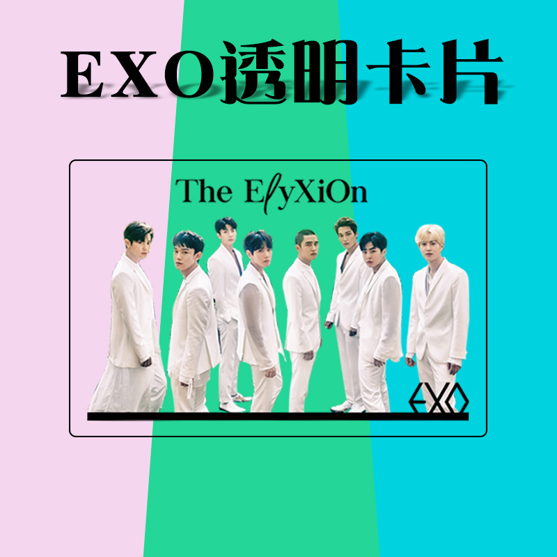 exo Baekhun Chanyeol Sehun Transparent Photo Card K-pop Pvc Cards Kpop Fans Collection Sa18053106 Long Performance Life Gentle mykpop