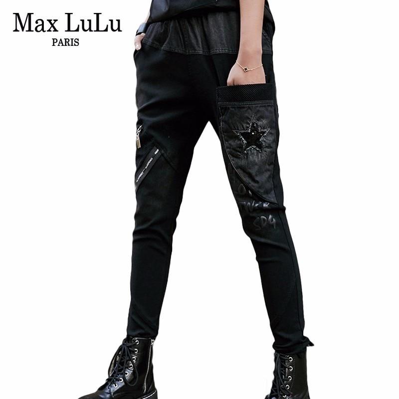 Max LuLu Luxury Korean Style Ladies Vintage Punk Streetwear Womens Ripped Jeans Black Cross Pants Woman Denim Trousers Plus Size