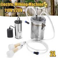110 220V 2L 2 Teats Manual Electric Milking Machine Pump Kit Milker Barrel Cattle Cow Sheep Ewe Goat Dairy Tool Home Farm