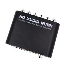 DTS декодер 5,1 канала Dolby декодирования цифровой аудио конвертер SPDIF вход до 5,1 канала (США PLUG)
