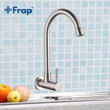 Frap Kitchen Faucet Wall Mounted Mixers Sink Tap Single Cold Water Flexible 304 Stainless Steel Accessories Y40530