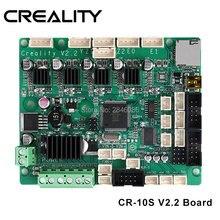 CREALITY 3D V2.2 CR-10S CR-10 S4 CR-10 S5 Замена материнской платы/материнская плата для CREALITY 3D CR-10S серии доставка оригинального товара