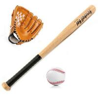 1 Set Baseball Bat Glove Ball Set For Kids Softball Glove Children Educational Sports Toys Gift